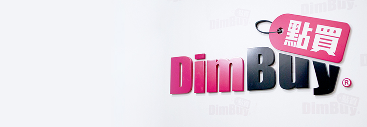About DimBuy