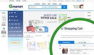 Gmarket購物攻略(上篇)