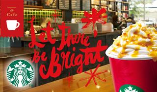 Japan Starbucks Online Store