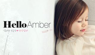 韓國童裝 Hello Amber