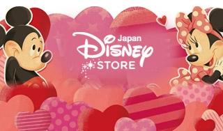 Japan Disney Store情人節特集