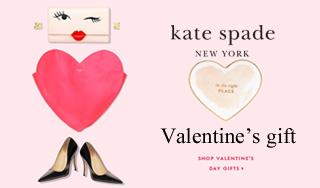 kate spade Valentine's gift