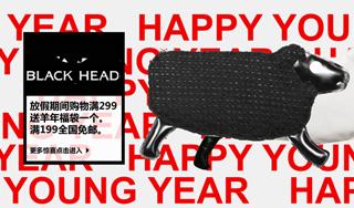 Black Head黑頭創意服飾設計店