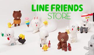 LINE韓國官方購物網站