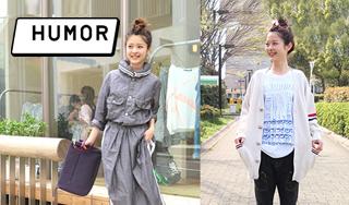 日本著名時裝品牌夏日大減價